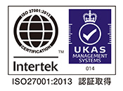ISO27001:2013 承認取得